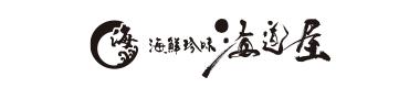 海道屋コーポレートサイト